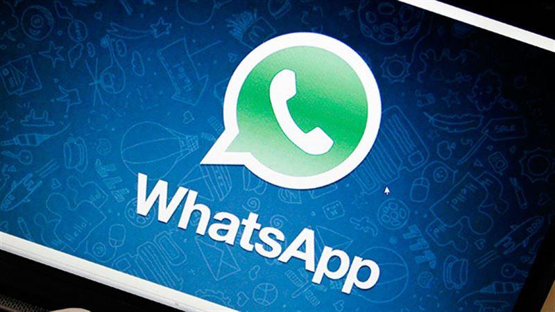 WhatsApp добавил функцию, защищающую от фейковых сообщений