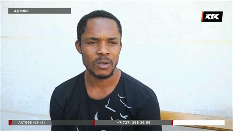 Ақтөбеге ағылшын тілін оқытуға келген нигериялық азамат қаңғып қалды