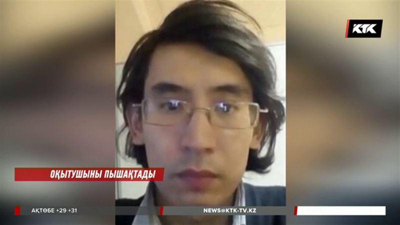 Мәскеуде қазақстандық студент мұғалімін өлтірмек болды деген күдікке ілінді