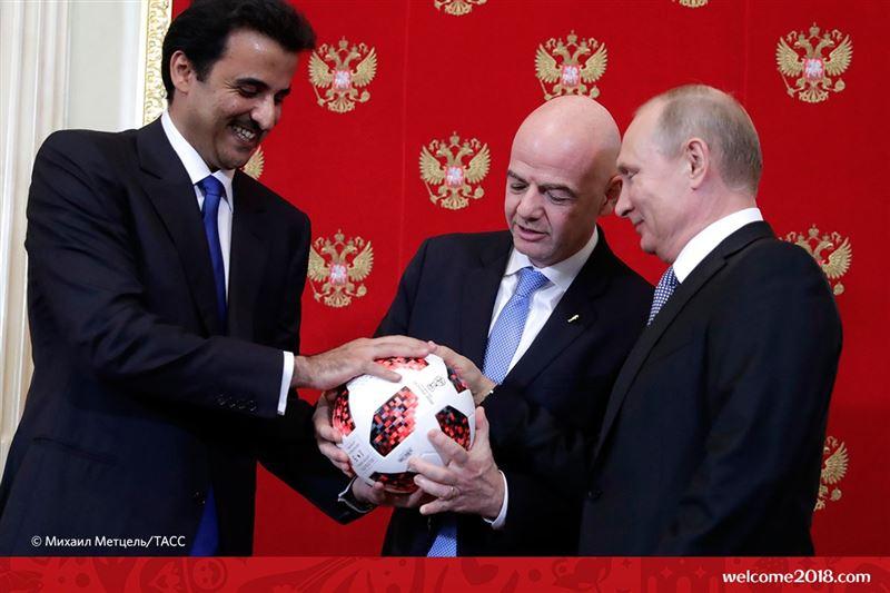Церемония передачи Катару полномочий на проведение ЧМ-2022