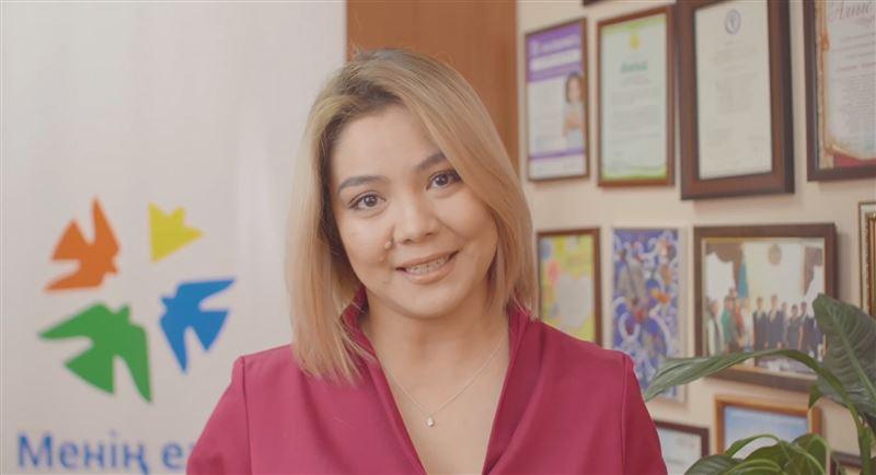 Казахстанские некоммерческие организации научат зарабатывать