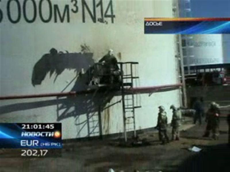 В Актау объявили итоги расследования причин взрыва на нефтеналивной станции