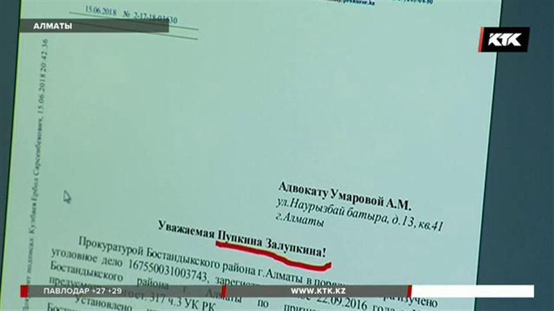 Ответ из прокуратуры шокировал и оскорбил известного адвоката