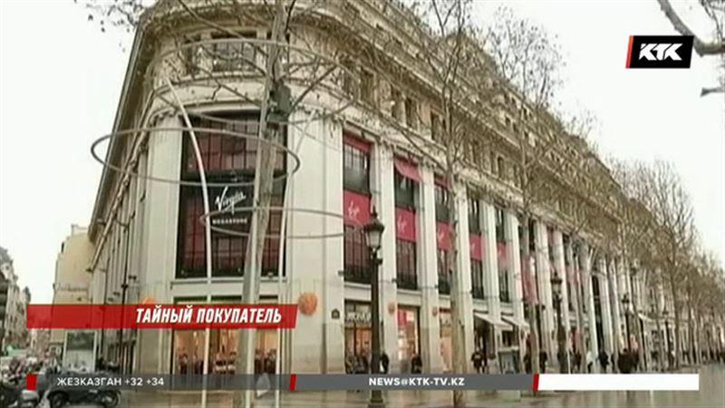 Выяснилось, кому из казахстанцев принадлежат парижские апартаменты за 65 млн евро