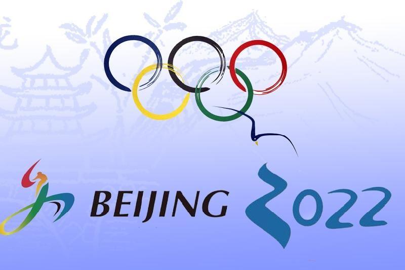 Олимпиада бағдарламасына тағы 6 жаңа спорт түрі қосылды