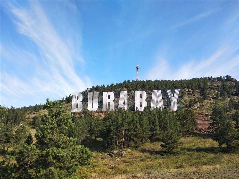 Огромную надпись «BURABAY» установили в Боровом