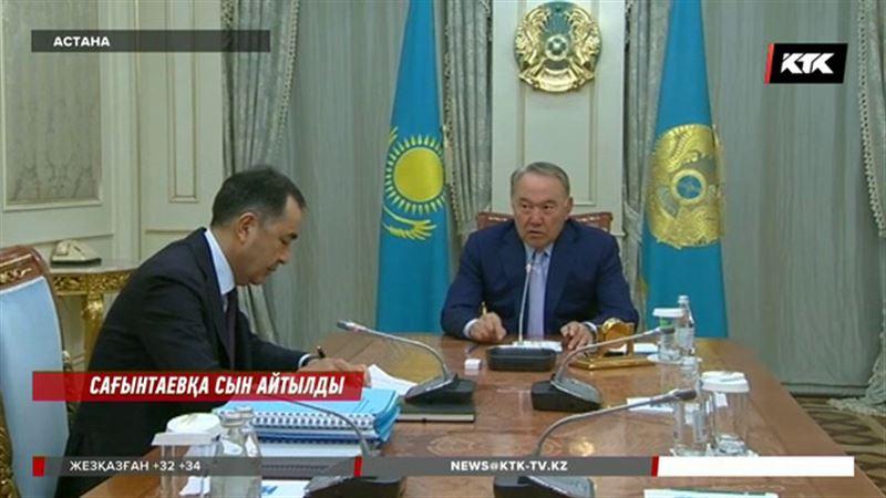Нұрсұлтан Назарбаев Үкімет басшысын қатаң сынға алды