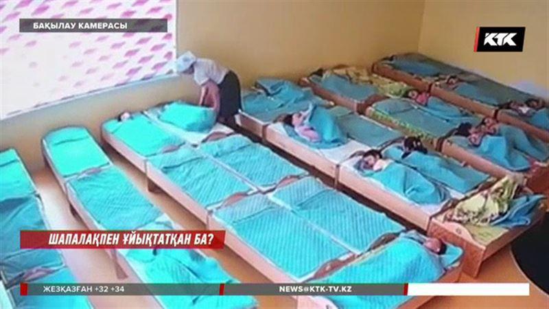 Астанада бүлдіршіндерді сабаған балабақша күтушісі жұмыстан қуылды