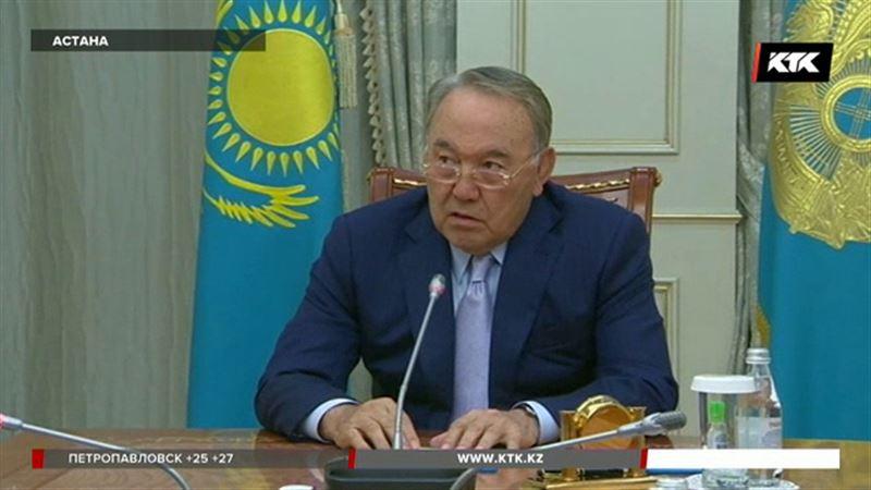 Нурсултан Назарбаев недоволен работой правительства