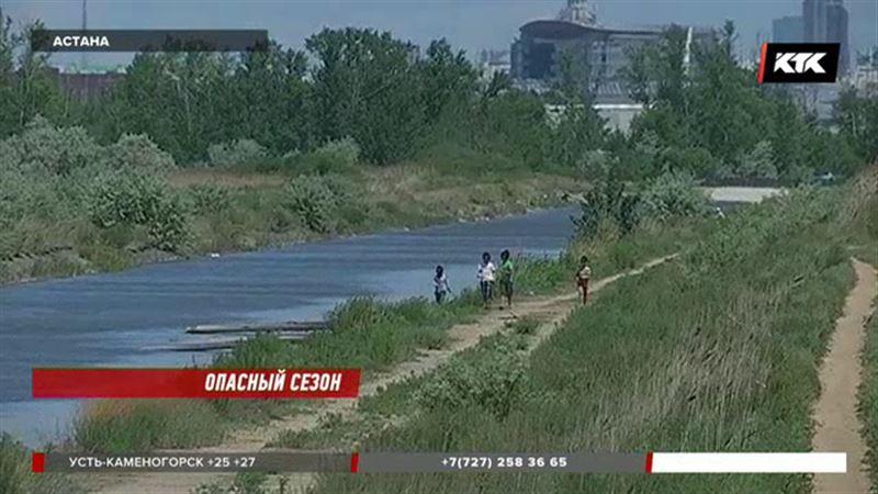 На канале Нура-Есиль утонул подросток