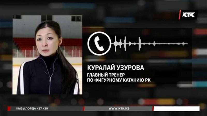 Куралай Узурова - одна из первых тренеров Дениса