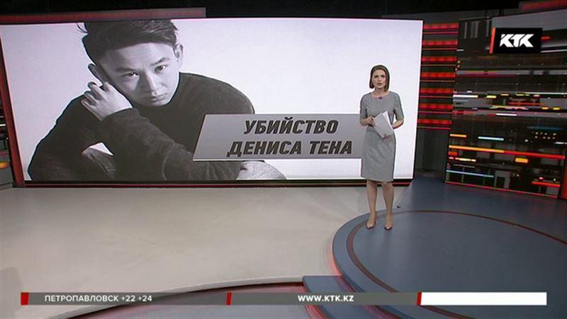 Нурсултан Назарбаев позвонил родителям Дениса Тена
