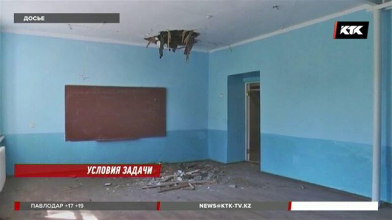 45 школ страны в аварийном состоянии