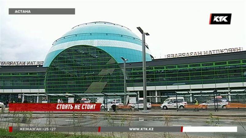 Въезд на парковку столичного аэропорта стал платным