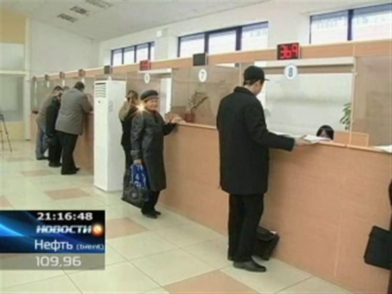 Центры обслуживания населения ждёт очередная реформа