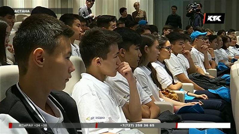 Казахстанские школьники будут стажироваться в Великобритании
