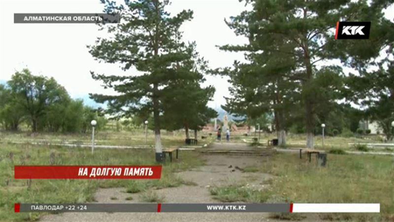В Алматинской области аллея в память о репресcированных засохла
