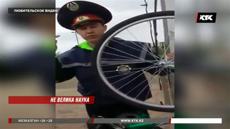 «Вы не бандитов ловите, а велосипедистов» – реакция астанчан на рейд полиции