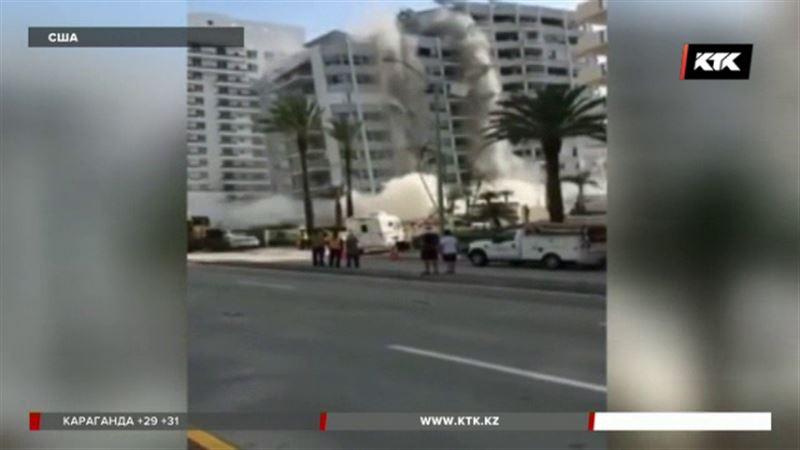 В Майами-бич рухнула высотка