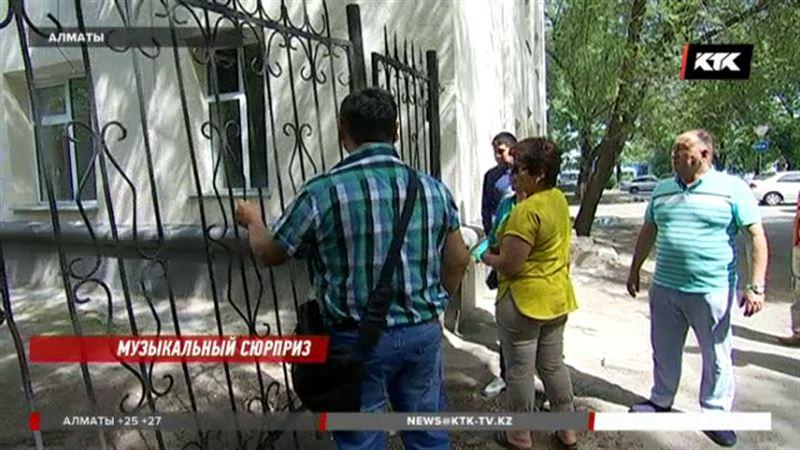 В Алматы не заплатили рабочим за ремонт общежития консерватории