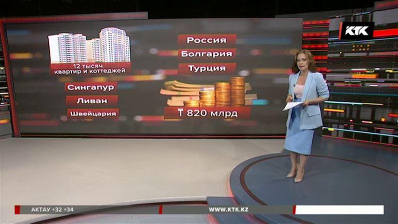 Казахстанцы хранят деньги в 108 странах