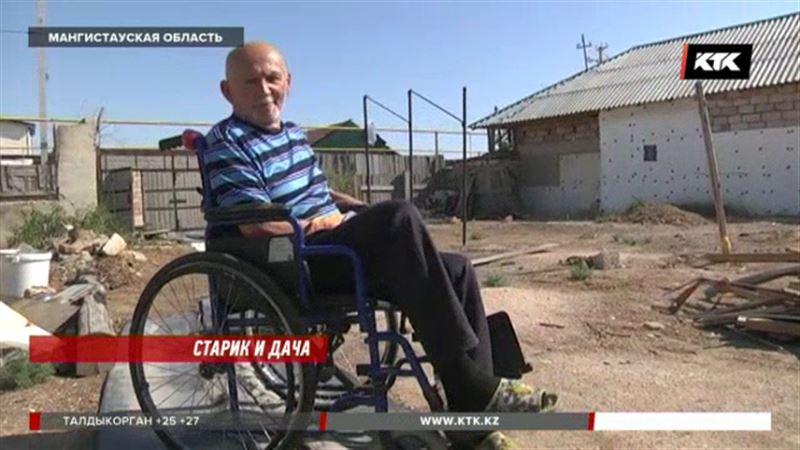 Инвалид судится с мангистаускими властями, чтобы отстоять единственное жилье
