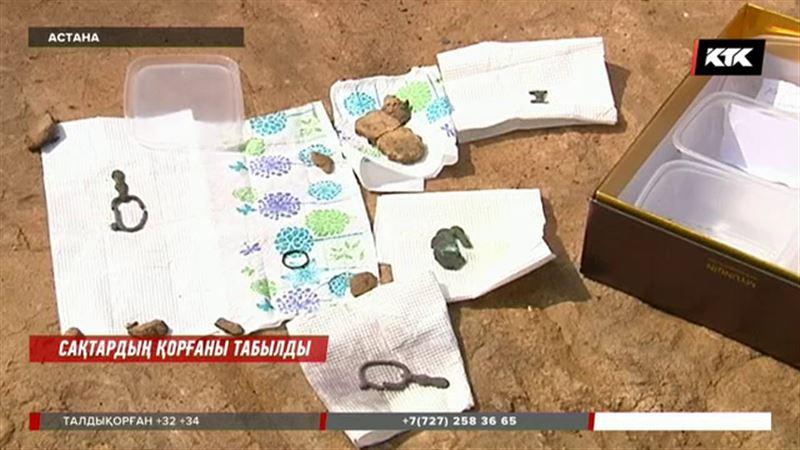 Археологтар Астананың іргесінен екі жарым мың жыл бұрынғы сақ қорғандарын тапты