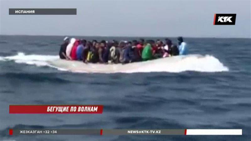 Африканские беженцы устремились в Испанию