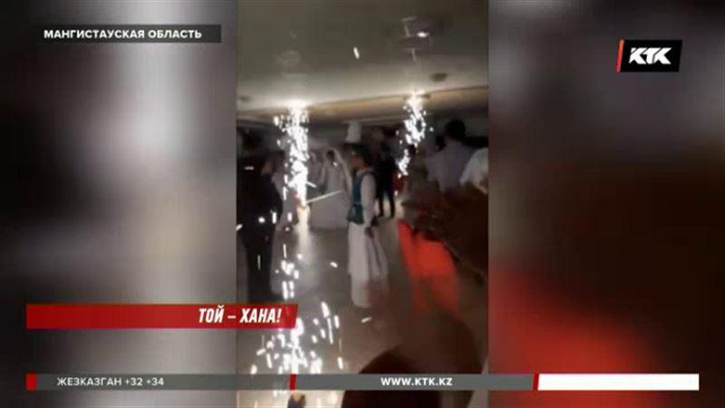 В Мангистауской области свадьба обернулапсь крупным пожаром