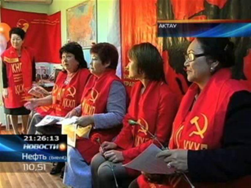 Коммунистическая народная партия Казахстана открыла общественную приемную