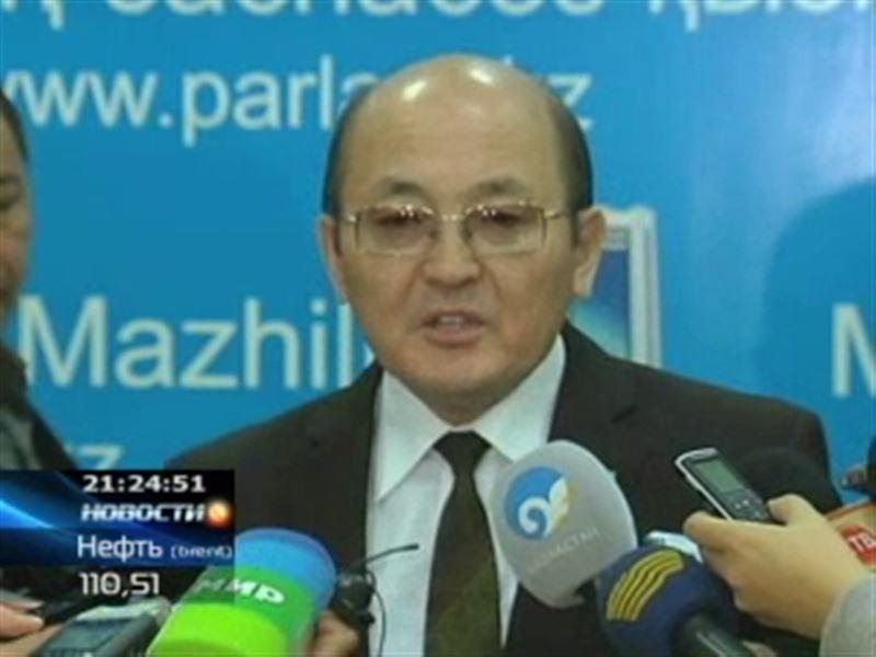 Парламент приступил к рассмотрению проекта закона об амнистии