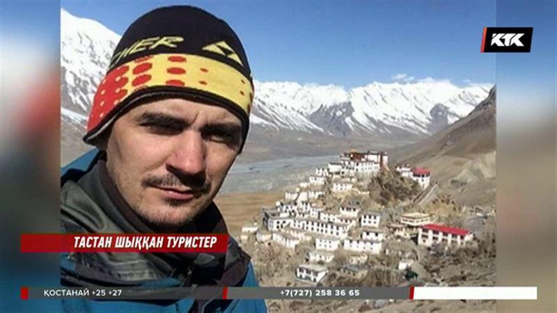 Қырғыз тауларында қаза тапқан алматылық альпинистің денесі елге жеткізілді