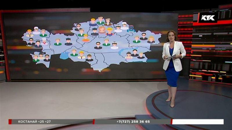 Кто где нужен в Казахстане - рейтинг