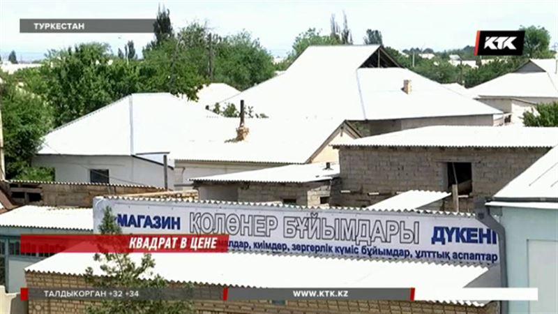 Недвижимость в Туркестане дорожает