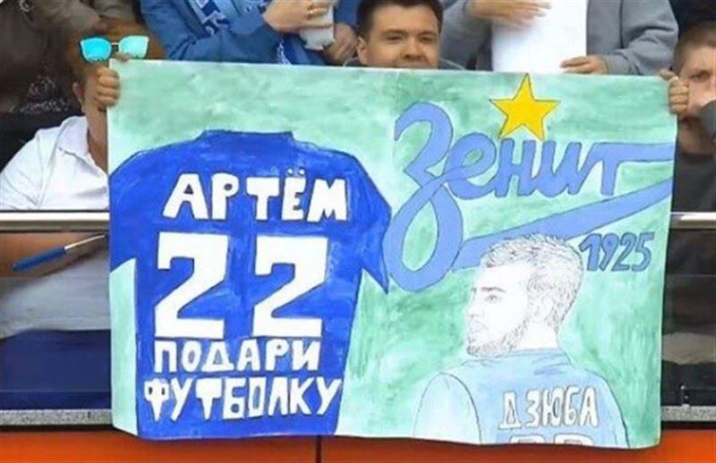 Футболист Артем Дзюба подарил фанату шорты вместо футболки