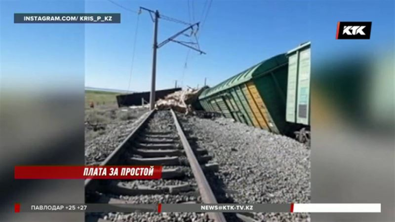 Пассажирам, застрявшим в пути из-за ЧП на железной дороге, выплатят компенсацию