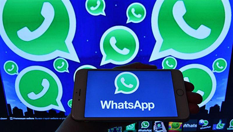 WhatsApp введёт платные сообщения