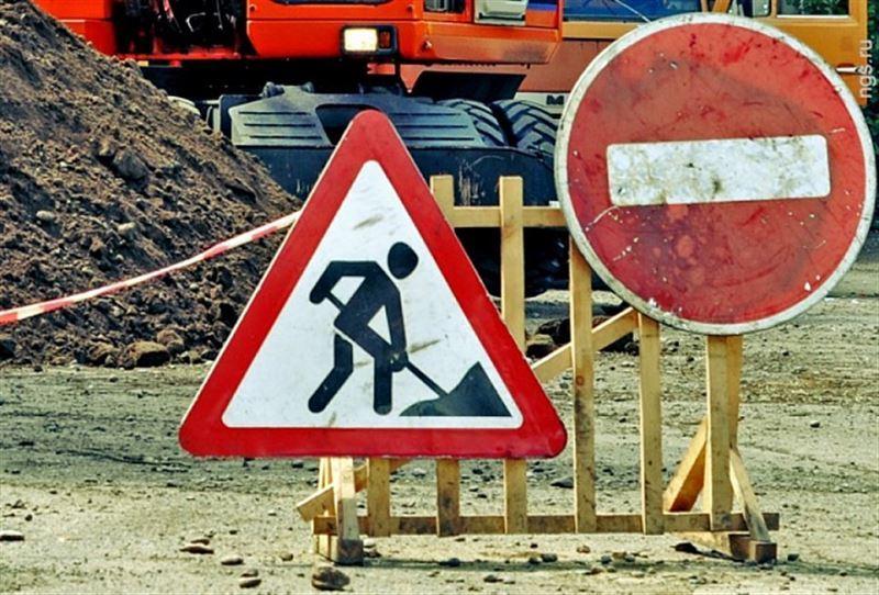Какие улицы в Алматы закрыты на ремонт