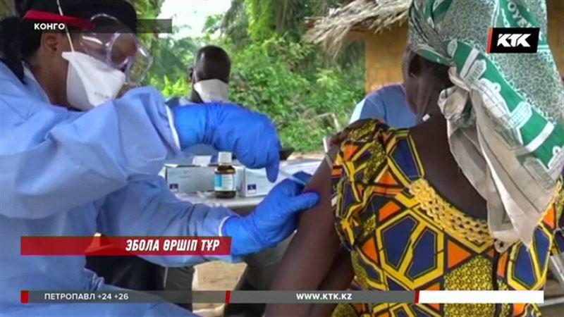Конгода Эболаның жаңа ошақтары анықталды