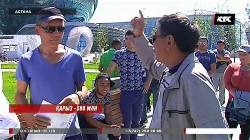Астанада ЭКСПО-ны салған 400-дей құрылысшы әлі жалақысын ала алмай жүр