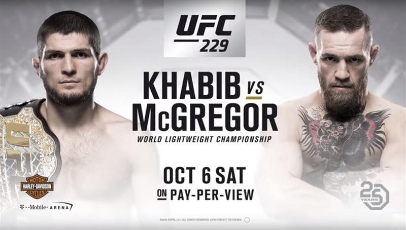 6 октября на ринге в Лас-Вегасе встретятся Хабиб Нурмагомедов и Конор Макгрегор