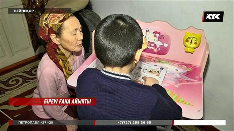 Түркістан облысында зорланған балаға қатысты айып бір күдіктіге тағылды