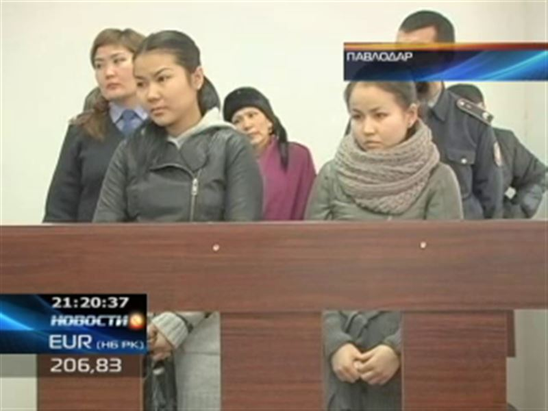 В Павлодаре завершился судебный процесс, связанный с хищением средств  душевнобольных