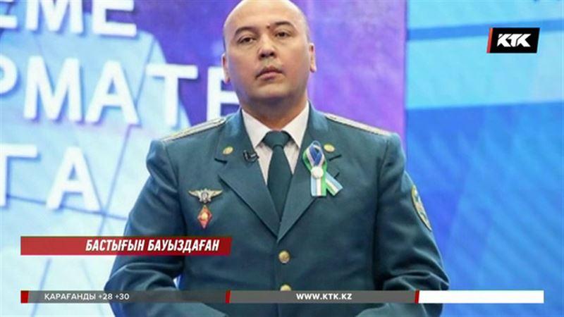 Өзбекстанның бас жол сақшысын өлтірген күдікті қолға түсті