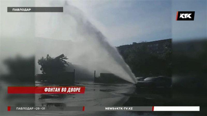 В павлодарском дворе из-под земли вырвался огромный фонтан кипятка