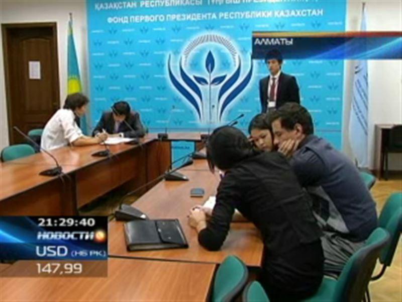 Алматинские студенты боролись за возможность начать успешную карьеру