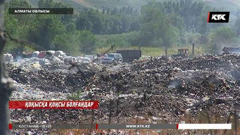 Алматы облысында бірнеше ауыл қоқыс полигонынан қорқып отыр