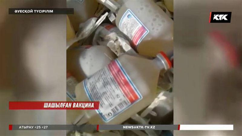 Алматы облысында аса қауіпті мал ауруына қарсы вакцина далада шашылып жатыр