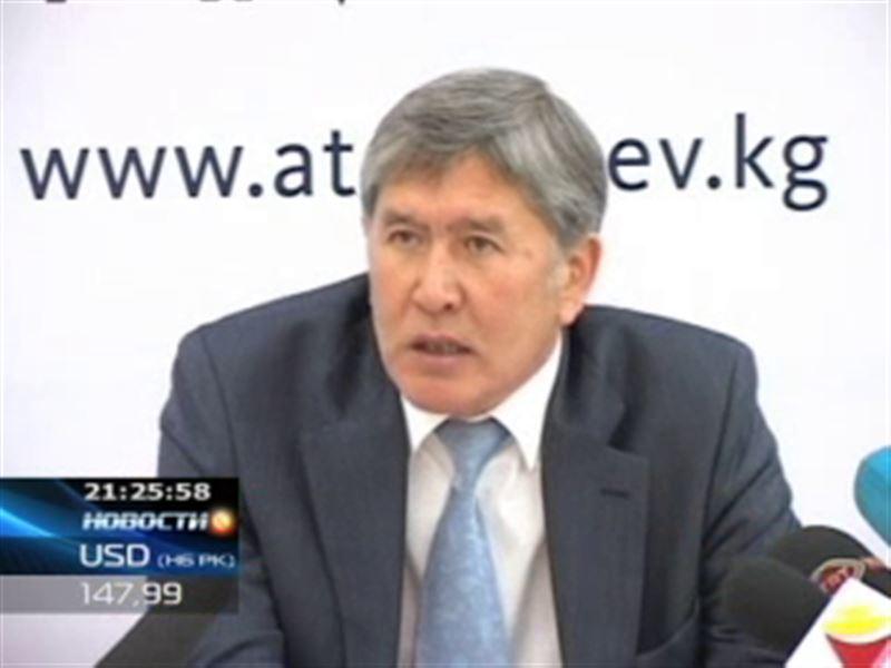 Победитель президентских выборов в Кыргызстане сделал первые заявления