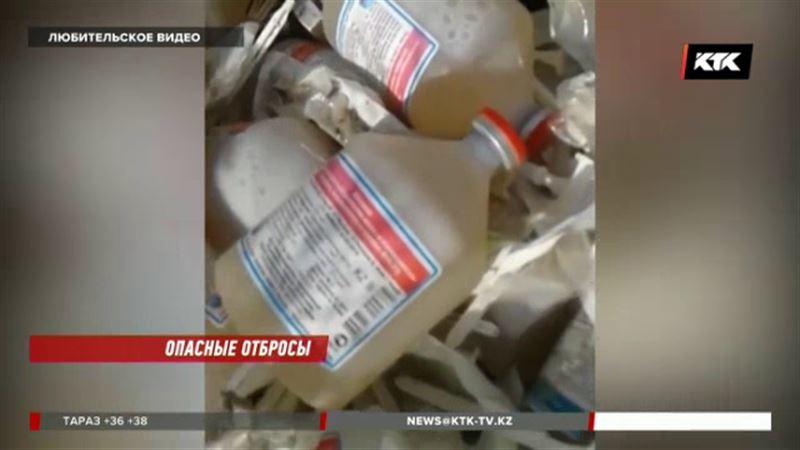 Полицейские Алматинской области выясняют, кто выбросил у дороги флаконы с опасной вакциной
